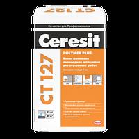 Ceresit CT 127. Белая финишная полимерная шпаклевка для внутренних работ