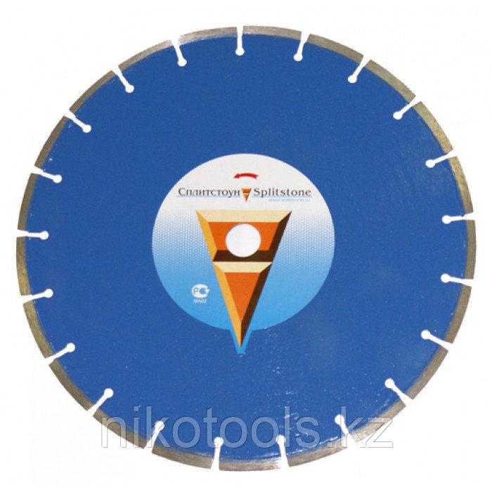 Отрезной алмазный круг  Сплитстоун (1A1RSS 150x2,2x10x32    бетон 15)
