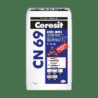 Ceresit CN 69  Самовыравнивающаяся смесь