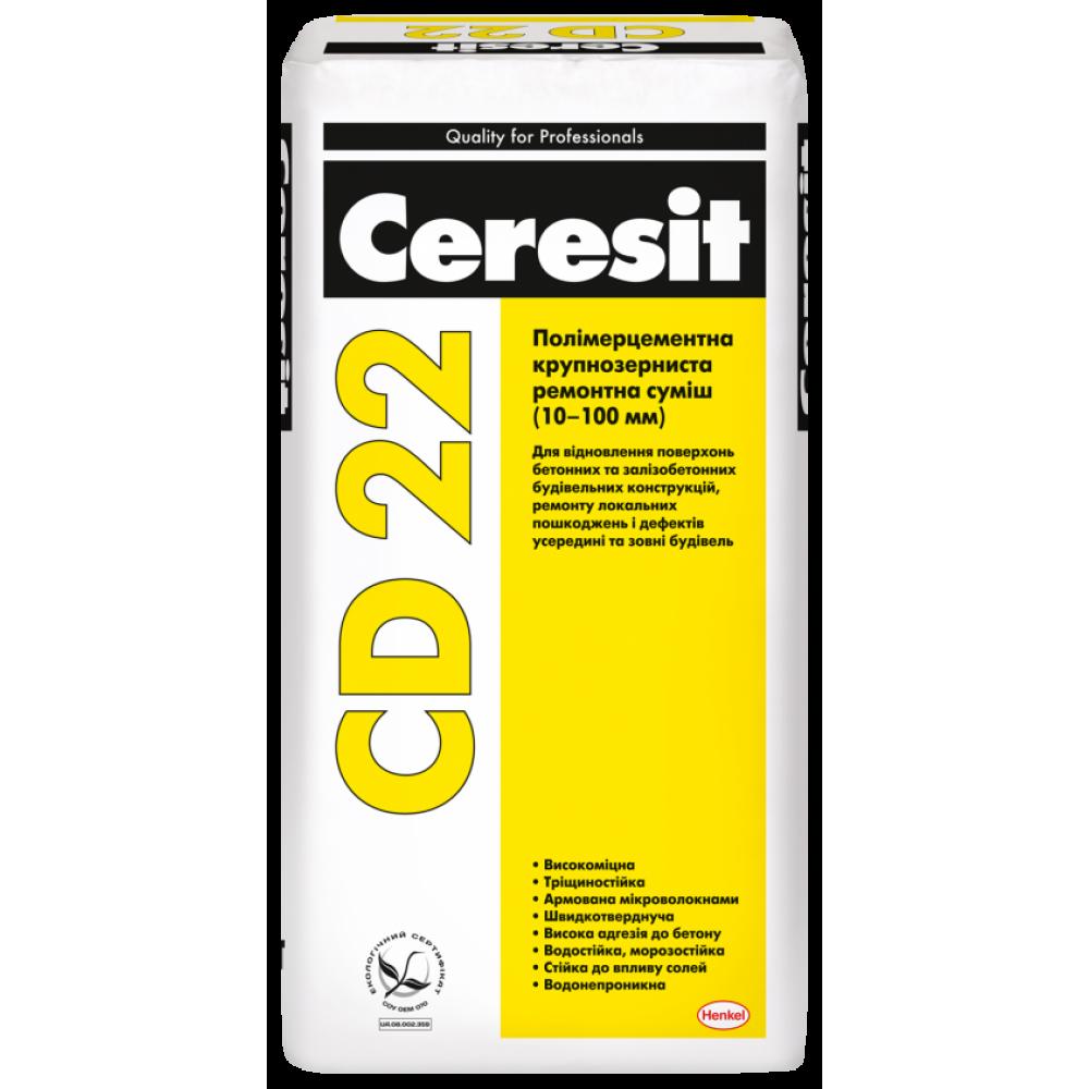 Ceresit CD 22.  Ремонтно-восстановительная крупнозернистая смесь