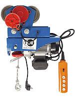 Таль электрическая канатная TOR PA-250/500 12/6 (с тележкой). Мощность: 1000Вт.