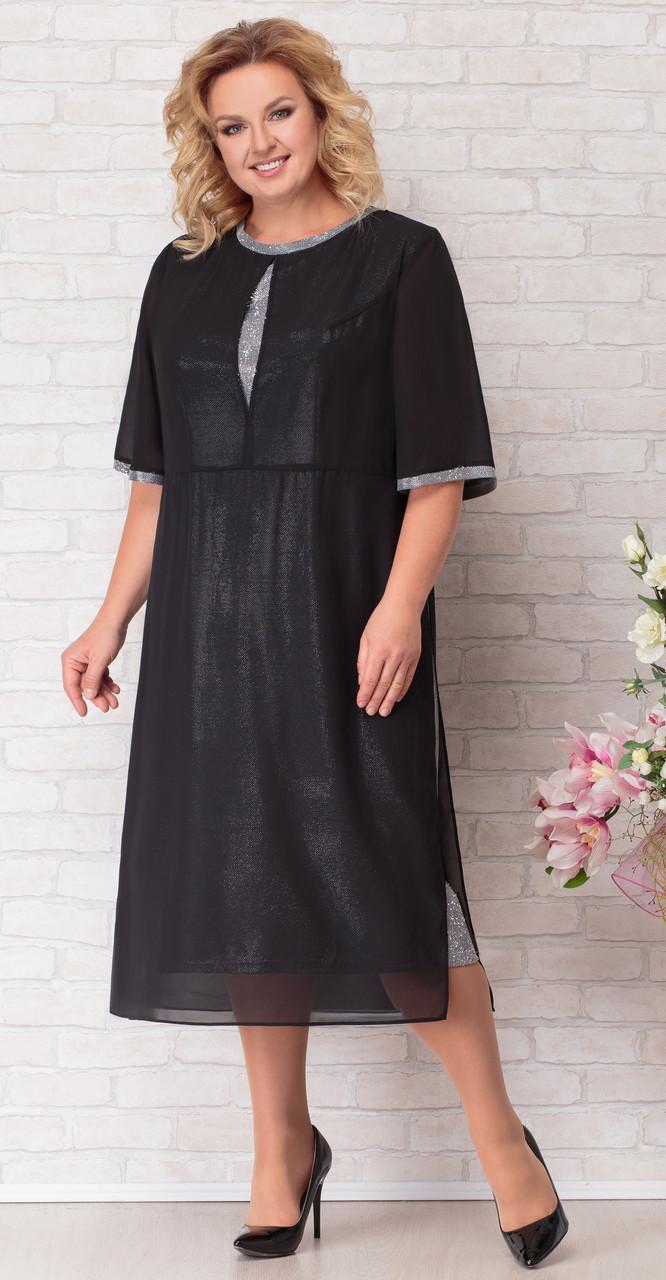Платье Aira Style-701, черный, 56