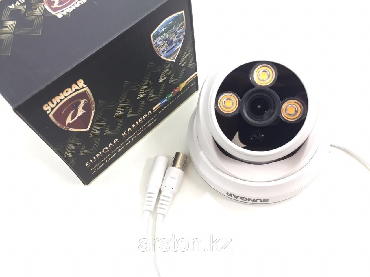 Камера купольная SU-710