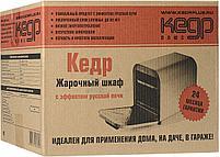 Шкаф жарочный КЕДР, фото 3
