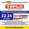 Партнёр ZZBO в области тепловых решений