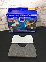 Фильтр для пылесоса Samsung SC4325