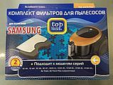 Фильтр для пылесоса Samsung SC4325, фото 2