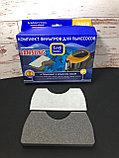 Фильтр для пылесоса Samsung SC4350, фото 2