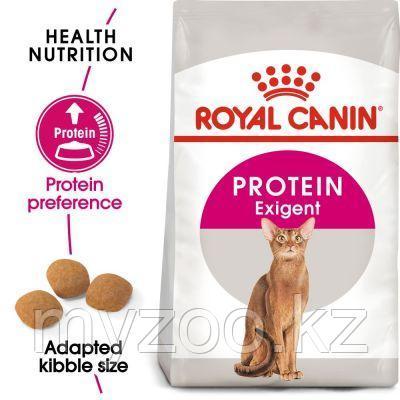 Корм для кошек, требовательных к количеству белка Royal Canin EXIGENT 42 PROTEIN 10kg.