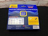 Фильтр для пылесоса Samsung SC4473, фото 3