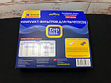 Фильтр для пылесоса Samsung VCDC12, фото 3