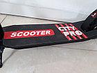 Взрослый самокат Scooter City Pro. До 100. 145-195 см. Отличный подарок, фото 7