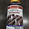 Капсулы Морской огурец ( 100 шт )