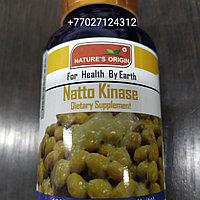Капсулы Наттокиназ ( бобы долголетия ) - Natto Kinase