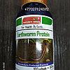 Капсулы Протеин из дождевого червя – очищение сосудов - Eartworn Protein