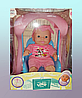 Кукла пупс с кресло-качалкой Baby Love