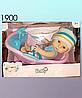 Кукла пупс с ванной Baby