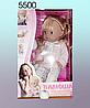Интерактивная кукла пупс Валюша с аксессуарами.