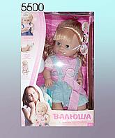 Интерактивная кукла пупс Валюша, фото 1