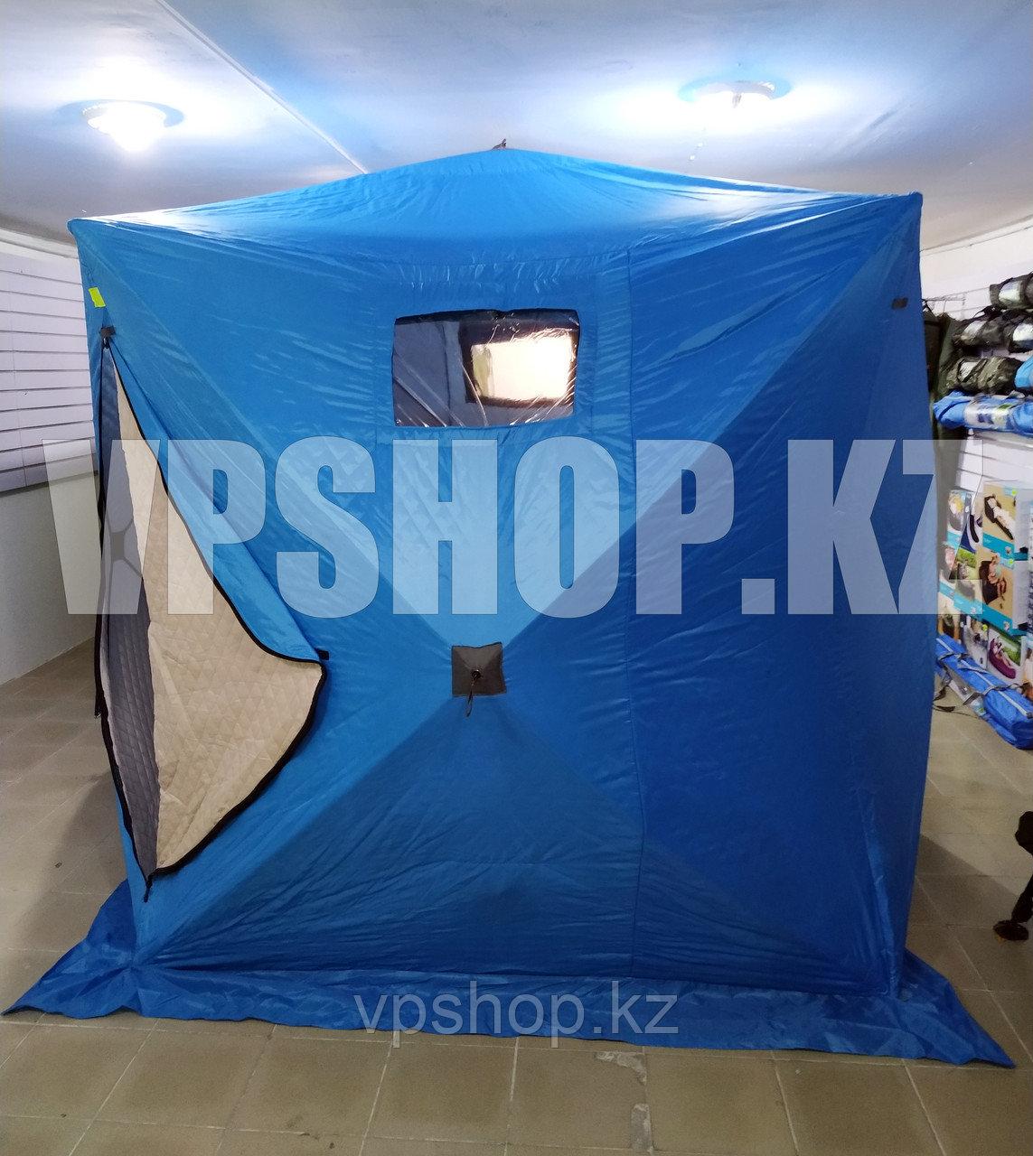 Зимняя палатка куб 3 с синтепоном, трехслойная 220х220х215 см