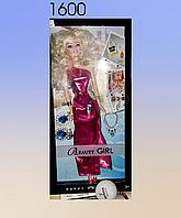 Куклы Beauty girl,  средние., фото 1