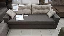 """""""Rolex"""" диван-кровать"""
