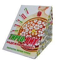 Тирео-Вит - лапчатка белая плюс 100 табл. на 10 дней, фото 1