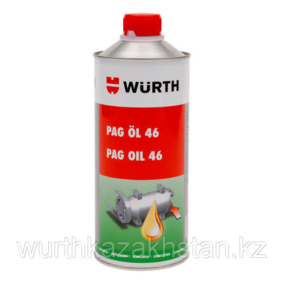 Масло PAG-OIL-46-250ML