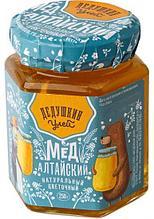 Мед натуральный цветочный «Алтайский»