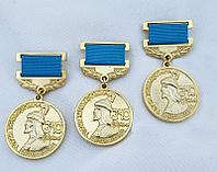 Медаль ТӘУКЕ ЖҰМЫҚҰЛЫНА