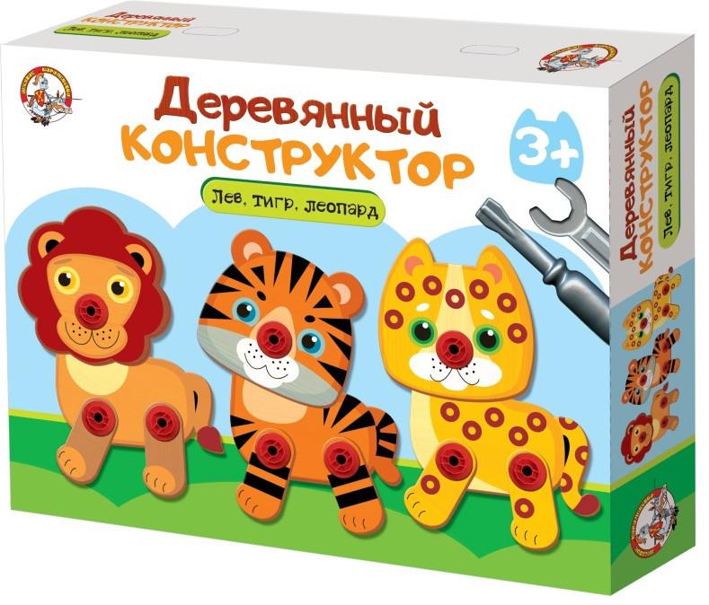 "Деревянный конструктор ""Лев, Тигр, Леопард"""
