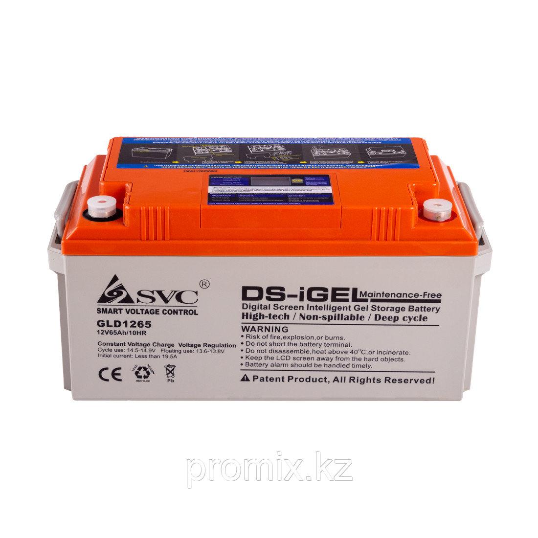 Аккумулятор SVC GLD1265 12В 65 Ач (GEL)