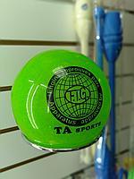 Мяч для гимнастики 15см