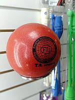 Мяч для гимнастики 20см