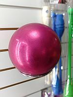 """Мяч """"Pastorelli для гимнастики 20 см"""