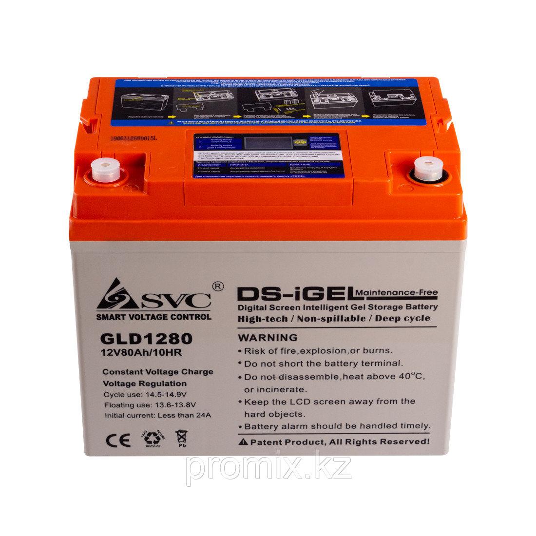 Аккумулятор SVC GLD1280 12В 80 Ач (GEL)