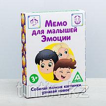 Настольная развивающая игра «Мемо Эмоции», 50 карт, фото 3