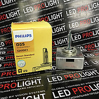 Ксеноновая лампа D5S Philips