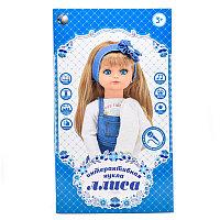 Кукла классическая интерактивная Алиса