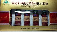 Жидкий кордицепс Императорский Королевский ( 5 шт - 30 мг )
