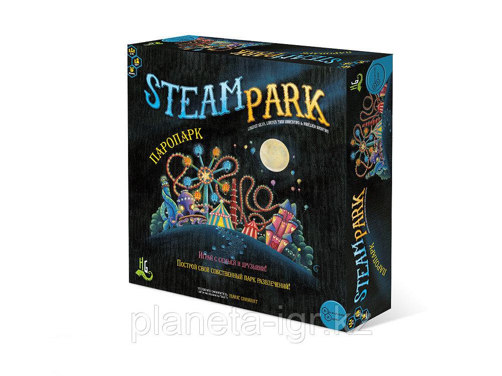 Настольная игра Паропарк. Steampark