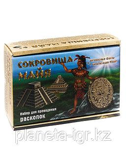 Археология. Сокровища Майя.Нескучные игры. Набор для раскопок