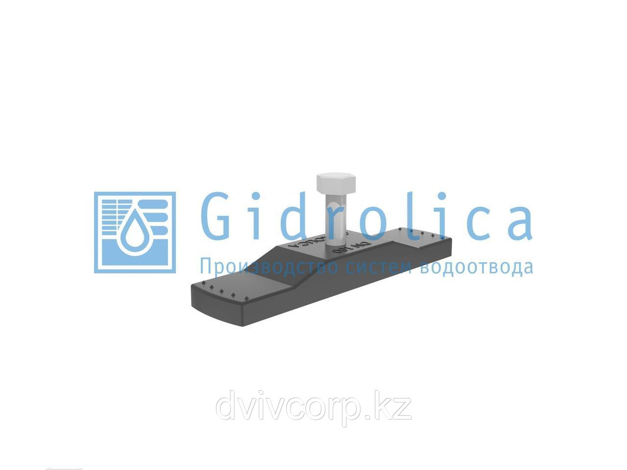 Арт. 108 Крепеж Gidrolica для лотка водоотводного пластикового DN100
