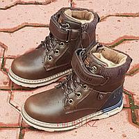 Зимние ботинки 29,30,31,32,33,34 размеры