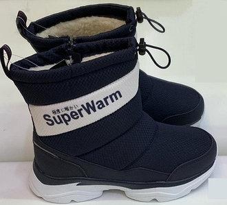 Дутики зимние SuperWarm размеры 37-41