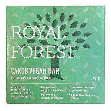 ROYAL FOREST CAROB VEGAN BAR (Обжаренный кэроб), 75гр.