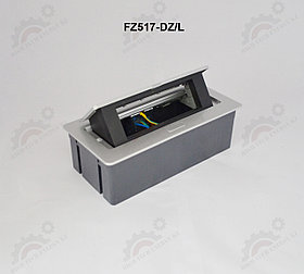 FEILIFU FZ517-DZ/L Настольный бокс на 3 модуля, серебро