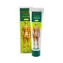 DISAAR - Мазь для лечения суставов ( зеленый )