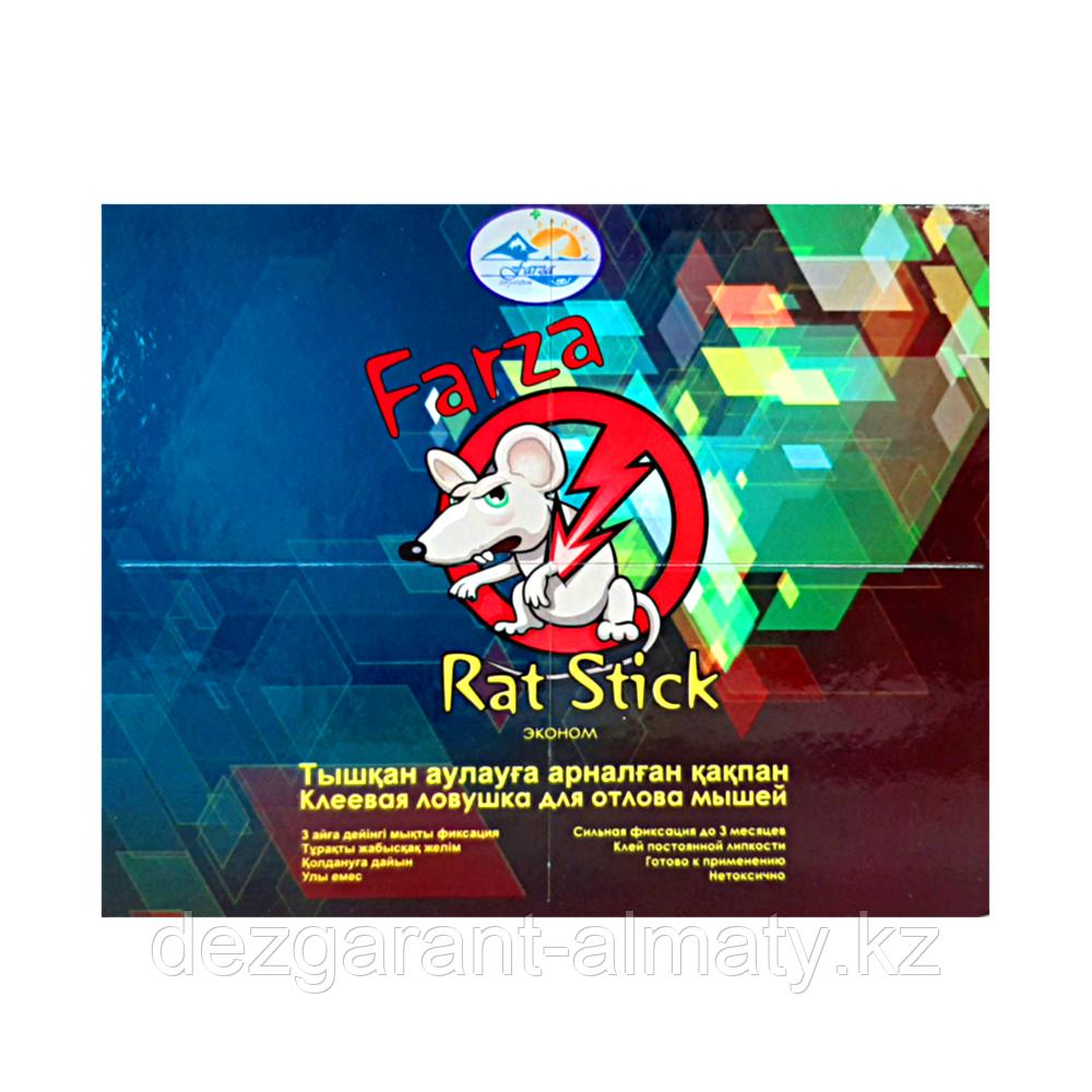 Клеевая ловушка для отлова мышей Rat Stick
