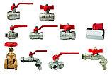 Водопроводные краны